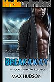 Breakaway: A Hockey M/M Gay Romance