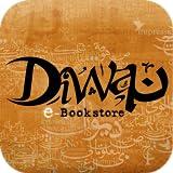 Diwan e-Bookstore