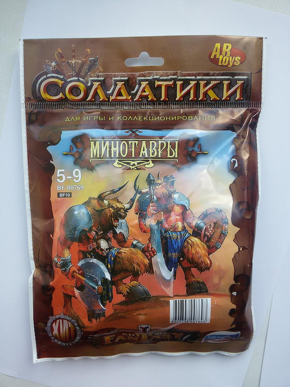 Minotaurs 54 mm 1//32-4 Fantasy Figures Tehnolog Fantasy Battles Russian Toy Soldiers