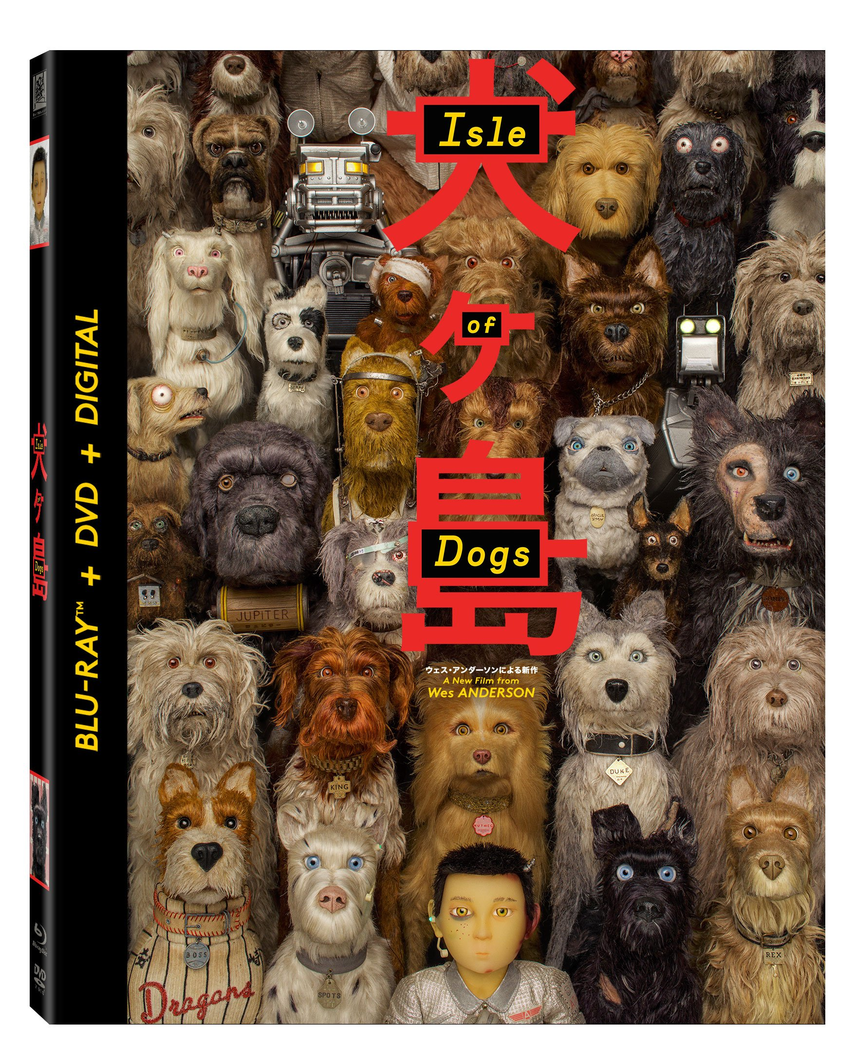 Blu-ray : Isle Of Dogs (With DVD, 2 Pack, Digital Theater System, Widescreen, Subtitled)