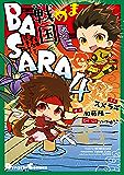 まめ戦国BASARA4 巻之三 (電撃コミックスEX)