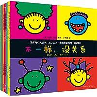 孩子的第一套情商培养书:淘弟有个大世界(双语版)(套装共8册)(附8张涂色节日卡)