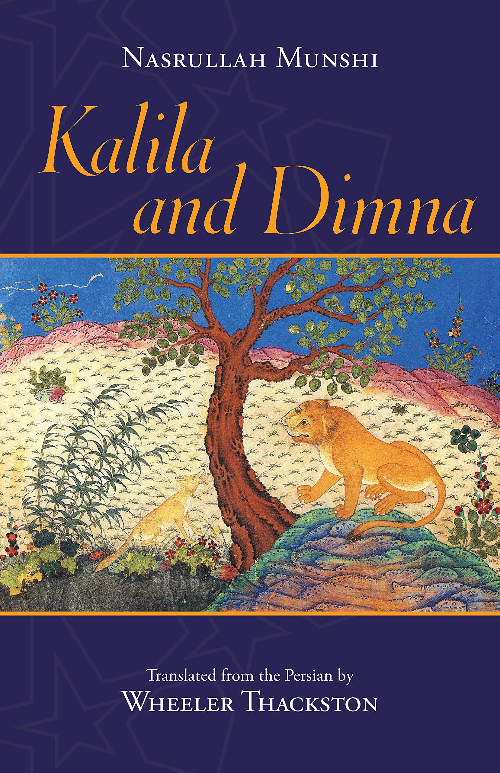 Kalila And Dimna  English Edition