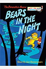 Bears in the Night (Bright & Early Books(R)) Kindle Edition