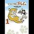 アラビア猫のゴルム(1) (Kissコミックス)