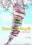 Dream_Linking☆