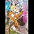 世界最強の後衛 ~迷宮国の新人探索者~ 6 (カドカワBOOKS)