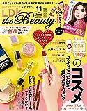 LDK the Beauty (エル・ディー・ケー ザ ビューティー)2018年11月号 [雑誌]