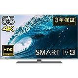 ハイセンス Hisense 55V型 液晶 テレビ 55A6500 4K HDR対応 直下型LED  2018年モデル