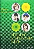 ハロー!SATOYAMAライフ Vol.23 [DVD]