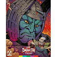 The Daimajin Trilogy (3-Disc Limited Edition) [Blu-ray]