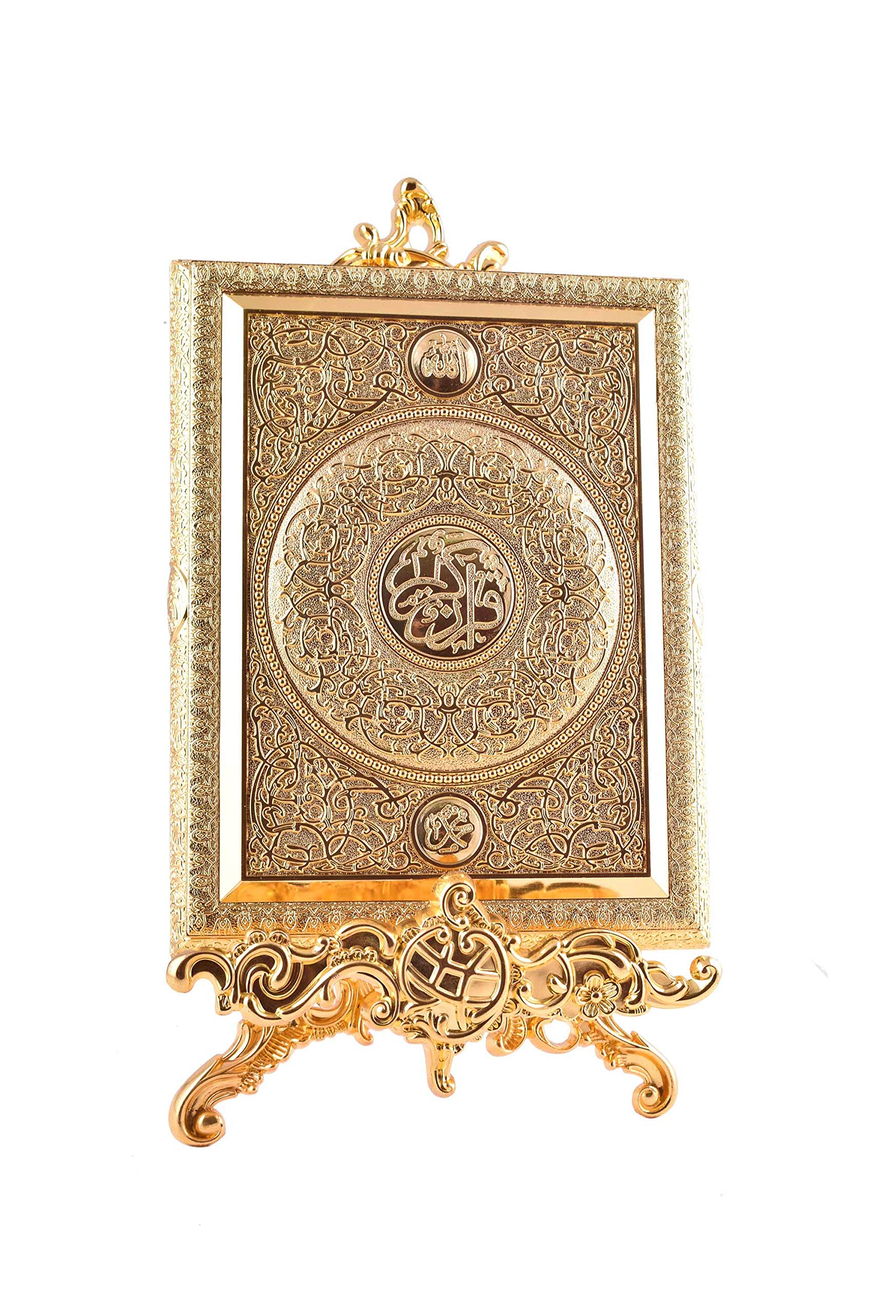 ELTAHAN Holy Quran Decorative Storage Box with Crystal Stones + Matching Stand (Gold)