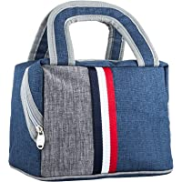 Lunch Bag 7.5L Cooler Bag (Blue/Grey)
