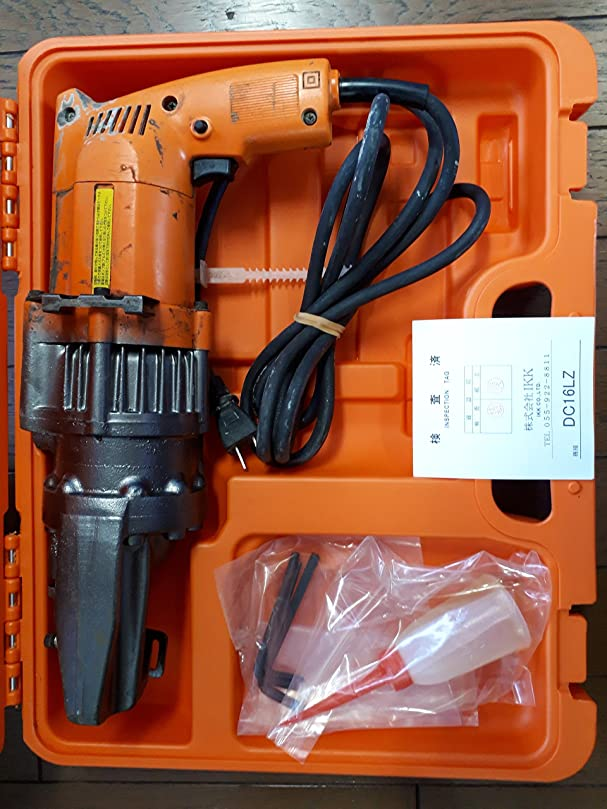 専門用語カリキュラム天国HiKOKI (ハイコーキ) コードレスマルチツール 切断機 マルチボルトシリーズ CV18DBL(LXPK) 急速充電器?ケース付