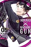Aoharu X Machinegun, Vol. 5 (Aoharu x Machine Gun)