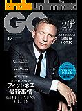 GQ JAPAN (ジーキュージャパン) 2015年12月号 [雑誌]
