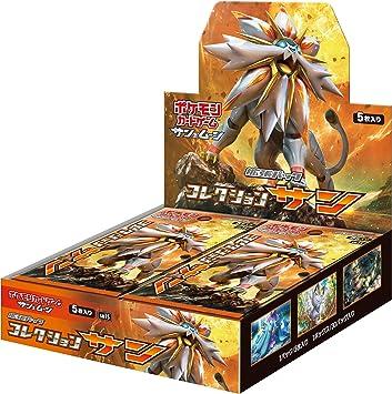 Pokemon juego de cartas Sol y la Luna coleccioen paquete de expansioen San CAJA: Amazon.es: Juguetes y juegos