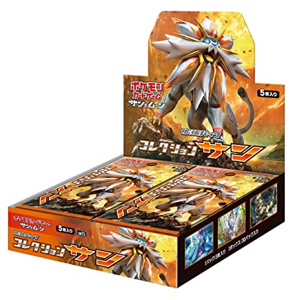 Pokemon Card Game Sun & Moon Collection SUN Booster Pack BOX Japanese