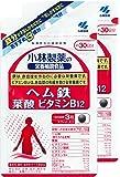 【まとめ買い】小林製薬の栄養補助食品 ヘム鉄 葉酸 ビタミンB12 約30日分 90粒 ×2個
