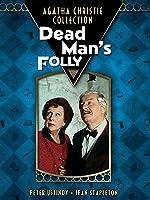 Dead Man's Folly (Agatha Christie)