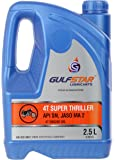 Gulfstar 15W-50 API SN Hybrid Petrol Engine Oil for Motorbikes (2.5 L)