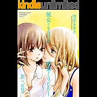 kanojonokuchizuke kansensuru libido7 (yurimanga) (Japanese Edition)