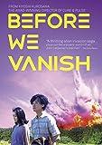 BEFORE WE VANISH - BEFORE WE VANISH (1 DVD)