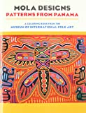 Mola Designs Patterns from Panama Coloring Book Cb177