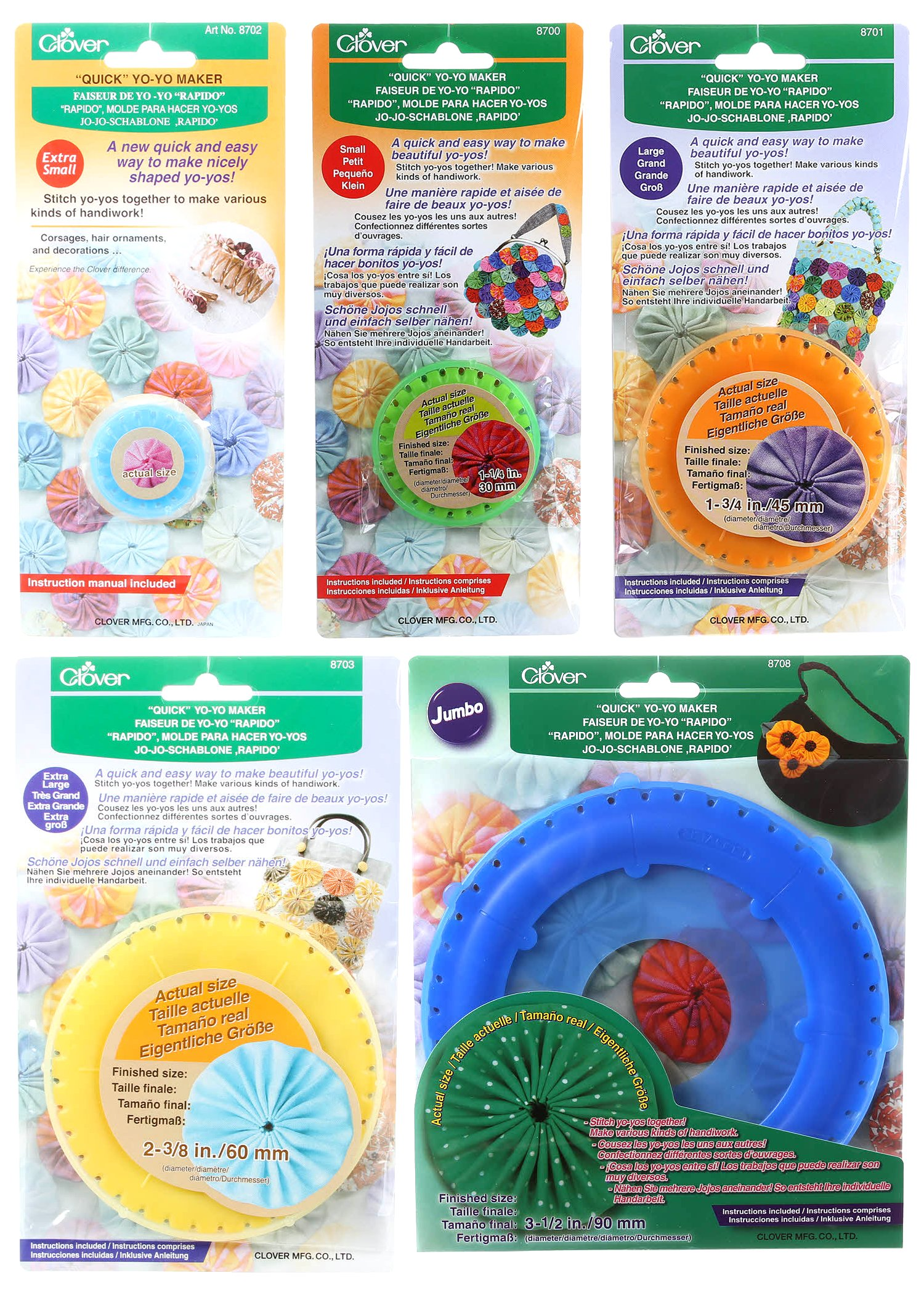 Bundle of Five (5) Quick Yo-Yo Makers: Extra Small (makes 3/4'' yo-yos), Small (makes 1.25'' yo-yos), Large (makes 1.75'' yo-yos), Extra Large (makes 2-3/8'' yo-yos), and Jumbo (makes 3.5'' yo-yos) by Clover Needlecraft