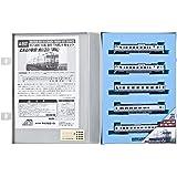 マイクロエース Nゲージ キハ400系・14系急行「利尻」5両セット A5931 鉄道模型 ディーゼルカー