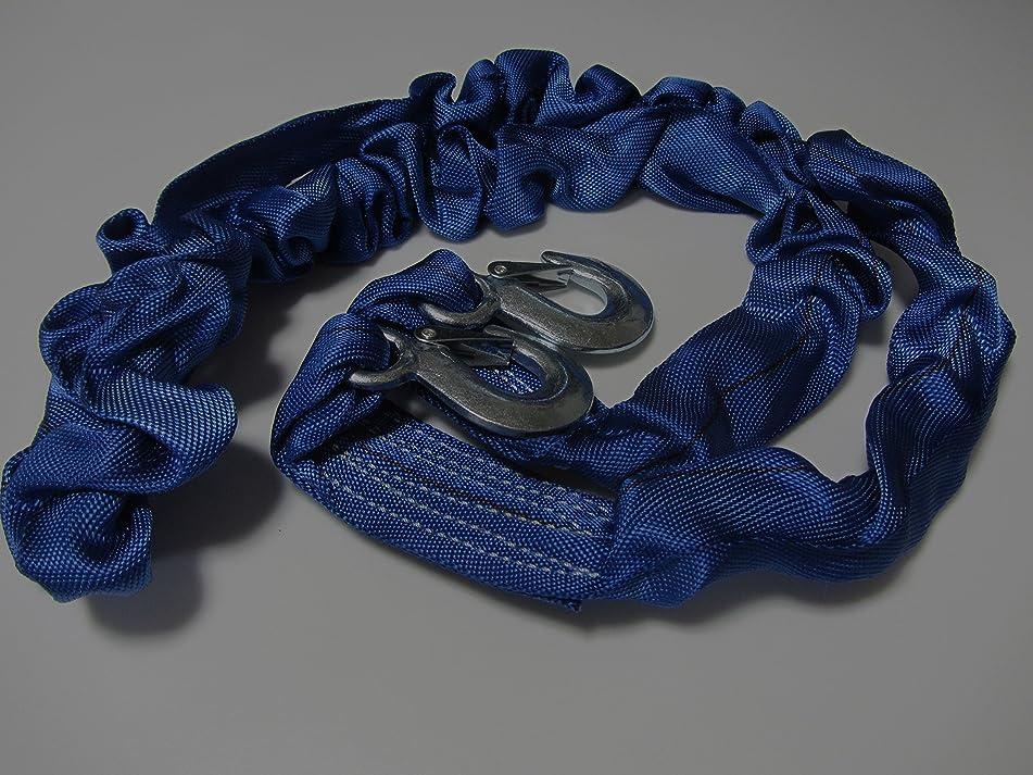 ヘロイン反逆必要ない牽引ロープ 最大荷重14t 伸張時/収縮時 :460cm/340cm オレンジ