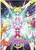 Sailor Moon Crystal Set 2
