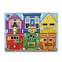 Melissa & Doug 美丽莎和豆豆 益智玩具 木质门闩板