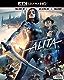 『アリータ:バトル・エンジェル』DVD・ブルーレイが9/11発売