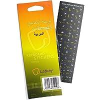 Adesivi tastiera araba per PC, laptop, computer tastiere (etichette integranti nero, giallo / lettere bianche)