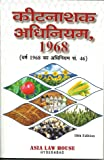 Insecticides Act, 1968 [Hindi]