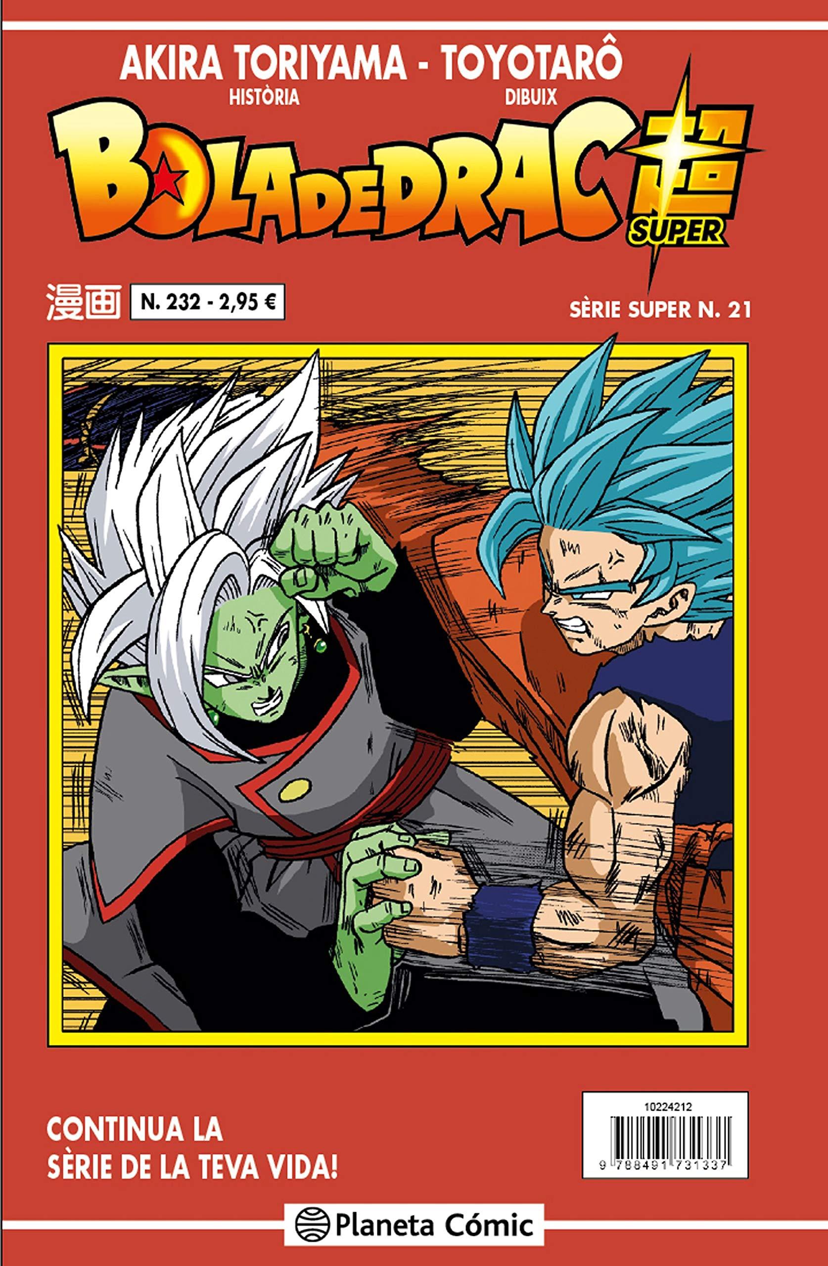 Bola de Drac Serie Vermella nº 232 (vol5) (Manga Shonen)