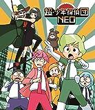 【Amazon.co.jp限定】超・少年探偵団NEO(オリジナルステッカー付) [Blu-ray]