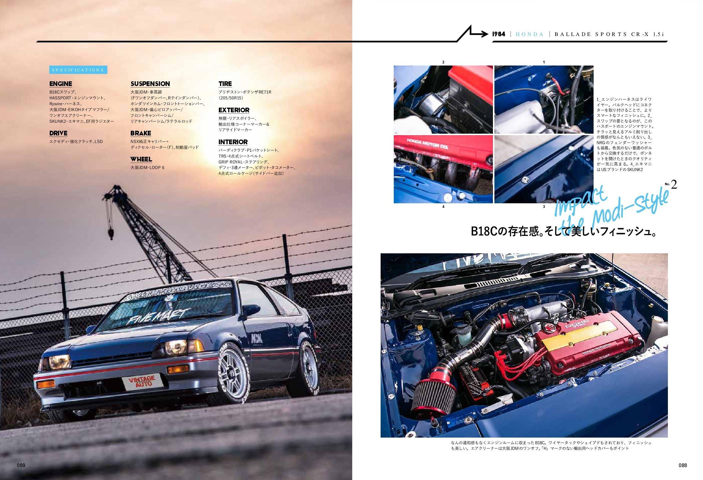 別冊Lightning Vol.169 VINTAGE AUTO 80s-90s (エイムック 3785 別冊Lightning vol. 169) ムック - 2017/7/24: 出版社: エイ出版社 (2017/7/24): 9784777947423: ...