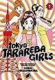 Tokyo Tarareba Girls 1