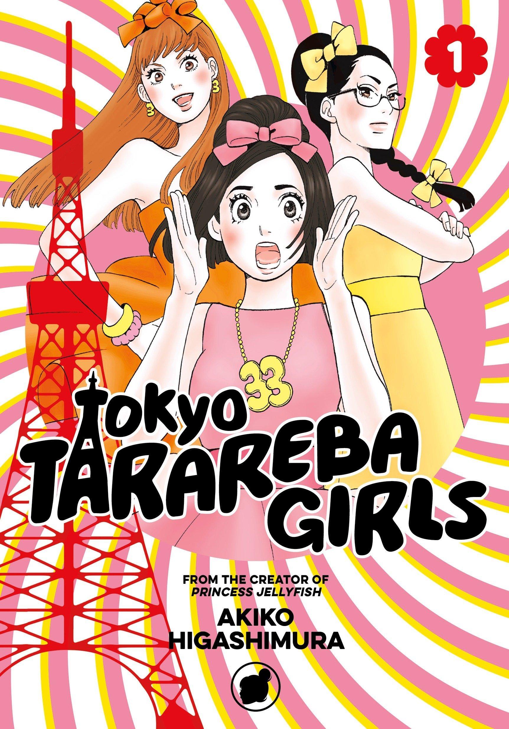 Tokyo Tarareba Girls 1: Akiko Higashimura: 9781632366856: Amazon.com: Books
