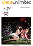 if 002 - Model Photo Magazine - if -Visual Photo Magazine- (イノセントファクトリー)