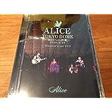 ALICE TOKYO DOME ~明日への讃歌~ 2010.2.28 ディレクターズカット版DVD Loppi・HMV・オフィシャル限定盤
