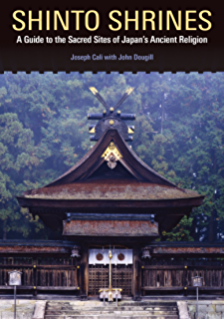 A New History of Shinto (Wiley Blackwell Brief Histories of Religion