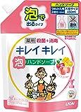 キレイキレイ 薬用泡ハンドソープ フルーツミックスの香り 詰替大型サイズ 450ml 【医薬部外品】