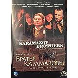 Karamazov Brothers
