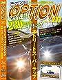 DVD ビデオオプション Vol.277