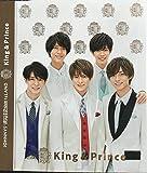 JOHNNYS' King & Prince IsLAND 【フォトアルバム King & Prince】+ 落下物 セット ジャニアイ