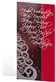 Sigel DS341 Biglietti natalizi (incl. buste), Splendid, Effetto glimmer, DL, 10+10 pz.