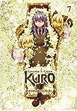 Shoulder-a-Coffin Kuro, Vol. 7